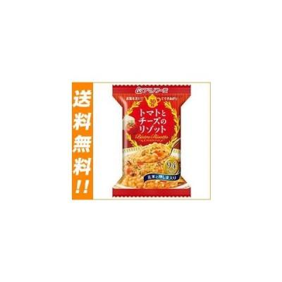 送料無料 アマノフーズ フリーズドライ ビストロリゾット トマトとチーズのリゾット 4食×12箱入