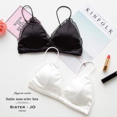 【サテン ノンワイヤーブラー】SISTER・JO lingerie series