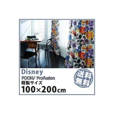 カーテン Disney ディズニー disney ミッキー プロフュージョン 既製 ドレープカーテン (約)幅100×丈200cm 1枚入り