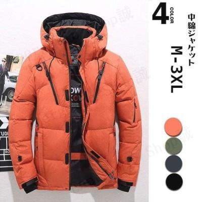 中綿ジャケット メンズ ダウンコート ハイネック フード付き ブルゾン 大きいサイズ コート 冬アウター 無地 防風 防寒着