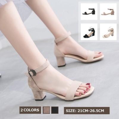 夏サンダル シューズ 歩きやすい ストラップ 大きいサイズ チャンキーヒールサンダル 着痩せ カジュアル スエード レディースサンダル 美脚 痛くない 婦人靴