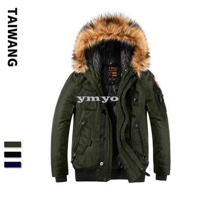 メンズジャケット 中綿ジャケット メンズ ジャケット 秋冬 防寒 ストリート系 ファッション フード付き