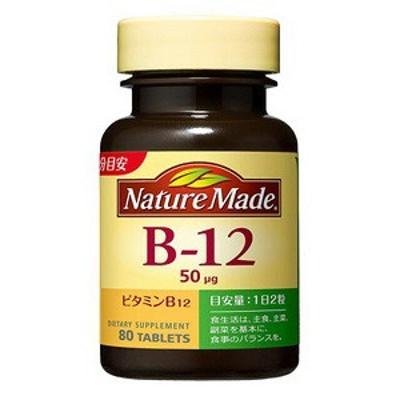 【大塚製薬】 ネイチャーメイド ビタミンB12 80粒 【健康食品】