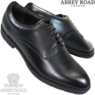 ABBEY ROAD LONDON AB-1150 3E ブラック メンズ ビジネスシューズ ビジネス靴 革靴 紐靴 冠婚葬祭 アビーロード AB1150 外羽根 プレーン