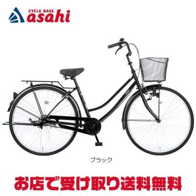 「あさひ」アフィッシュW -L 27インチ 変速なし ダイナモライト シティサイクル 自転車