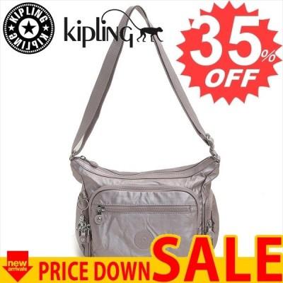 キプリング バッグ ボディバッグ Kipling GABBIE S KI2532  G45 METALLIC ROSE クロスボディバッグ   比較対照価格11,000 円