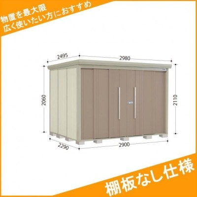物置 屋外 おしゃれ タクボ物置 ND/ストックマン 棚板なし仕様 ND-2922 一般型 標準屋根 『追加金額で工事可能』 カーボンブラウン