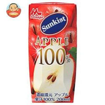 送料無料  森永乳業  サンキスト 100%アップル (プリズマ容器)  200ml紙パック×24本入