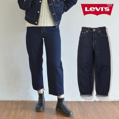 Levi's リーバイス 20秋冬 TYPE 1 BALLON LEG レディース デニム パンツ デニムパンツ バルーンフィット 赤タブ RED TAB 長ズボン 定番 人気