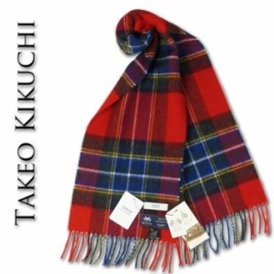 タケオキクチ TAKEO KIKUCHI MOON ウール マフラー メンズ レッド系 赤 イギリス製 無料ラッピング可 プレゼント ギフト