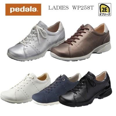 ペダラ レディース ウォーキングシューズ 2E WP258T asics アシックス pedala 靴