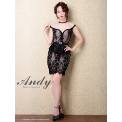 Andy ドレス AN-OK2199 ワンピース ミニドレス andyドレス アンディドレス クラブ キャバ ドレス パーティードレス