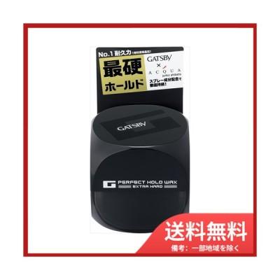 【送料無料】GBPホールドワックス EXハード60G