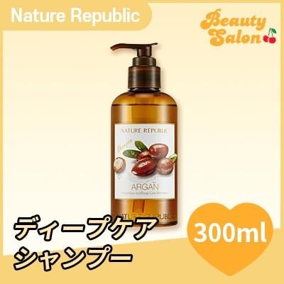 [ネイチャーリパブリック] Nature Republic Argan Hair Care Shampoo 300ml / アルガンエッセンシャルディープケアヘアシャンプー
