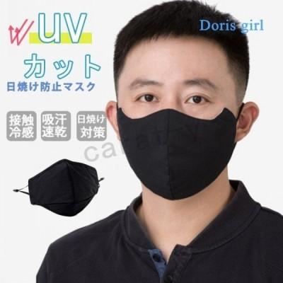 2枚以上で 布マスク 大人用 コットン 洗える 夏用マスク 冷感マスク紫外線対策 UVカット 通気性良い バイク 釣り  薄手 母の日