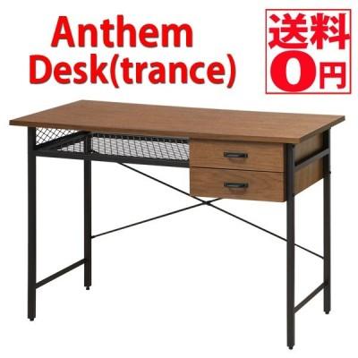 アンセムデスク(トランス) (Anthem Desk trance) ANT-2840BR
