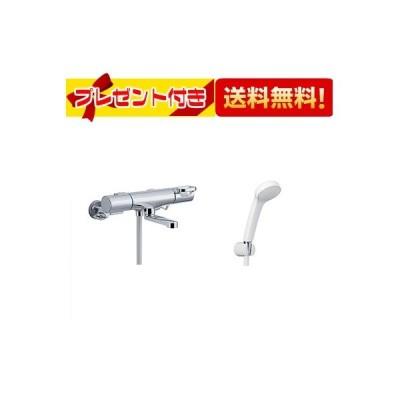 ∞[BF-WM147TSG]INAX/LIXIL サーモスタット付シャワーバス水栓 洗い場専用 クロマーレS エコフルスプレーシャワー