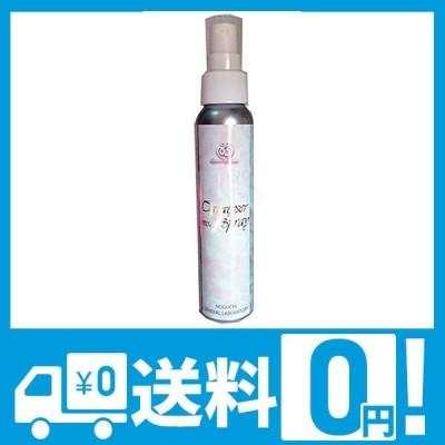 カタライザーミストスプレー(ミスト化粧水)