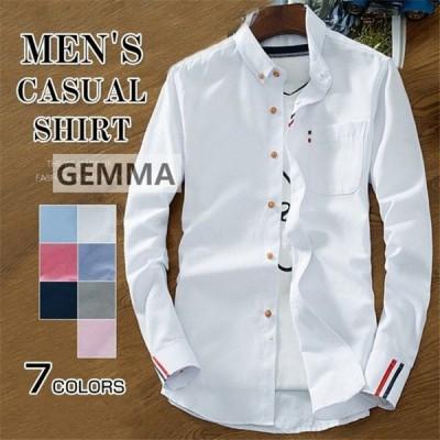 長袖シャツ メンズ  開襟 カジュアルシャツ メンズ ビジネスシャツ  トップス スリム おしゃれ 長袖シャツ 白シャツ スリム 細身