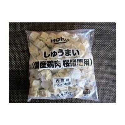 大人気 国産 桜姫鶏使用 揚げ焼売(シュウマイ)700g(50個)×24P(P620円税別)業務用 ヤヨイ