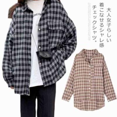 シャツ ブラウス チェック柄 レディース 長袖 ゆったり お洒落 トップス ゆるシャツ オーバーサイズ カジュアル ファッション