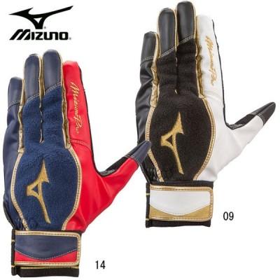 ミズノプロ トレーニング用手袋(両手用)  MIZUNO ミズノ 手袋 バッティンググラブ   20AW(1EJET033)