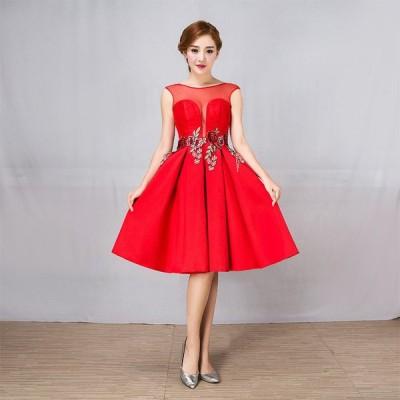イブニングドレス パーティードレス 安い 可愛い ミディドレス カラードレス 結婚式 披露宴 キャバ ナイトクラブ Aライン
