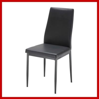 TDC-9779 CHESS(チェス) チェア(ブラック) 2個セット ダイニングチェア ダイニング椅子 椅子 あずま工芸 おしゃれ