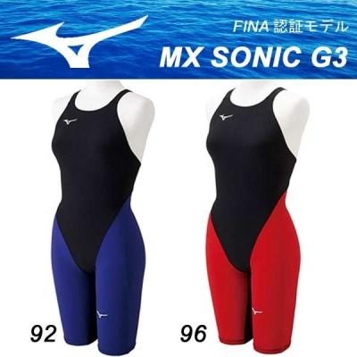 水着 ミズノ レディース MX SONIC G3 ハーフスーツ FINA 承認ラベル付 競泳水着 N2MG8711 MIZUNO