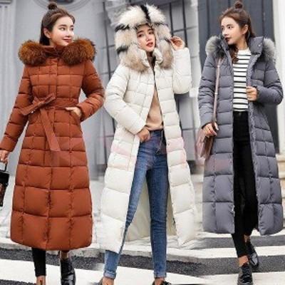 中綿ダウンジャケット レディース 中綿ダウンコート ロング丈 冬用 大きいサイズ 配色ファー付フード 中綿ダウンコート 暖かい 防風防寒