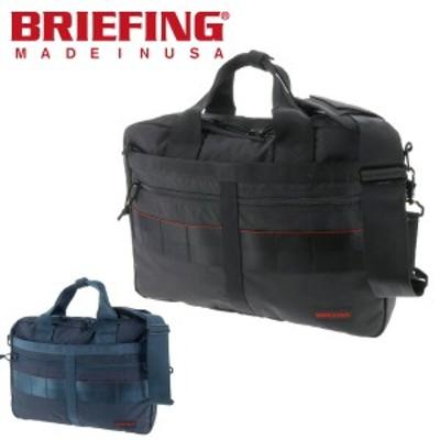 ブリーフィング BRIEFING 2wayビジネスバッグ ショルダーバッグ ブリーフケース MODULEWARE [SL LINER MW/SLライナー MW] brm183401 メン