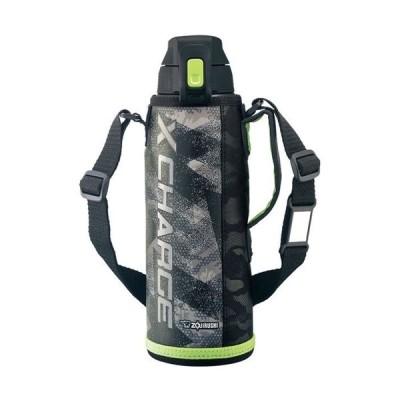 象印 SD-FB10-HG ステンレスクールボトル ライムグレー