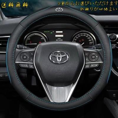 トヨタ TOYOTA O型高品質カーボン ステアリングカバー