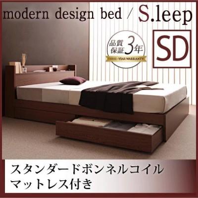 棚 コンセント付き収納ベッド スタンダードボンネルコイルマットレス付き セミダブル