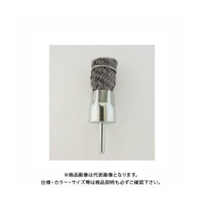 サンフレックス 軸付筆型ワイヤーブラシ25mm径(鋼線) No.4203