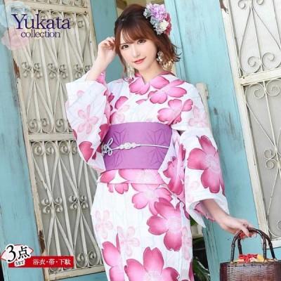 浴衣 レディース セット ピンク かわいい ラブリー ゆかた 帯 白 かわいい ピンク 花柄 桜柄 可愛い ラブリー
