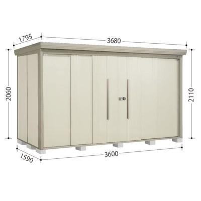 物置 屋外 おしゃれ タクボ物置 ND/ストックマン 側面棚 ND-3615Y 一般型 標準屋根 『追加金額で工事可能』 ムーンホワイト