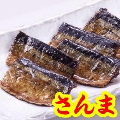 【大島食品】【学校給食】さんま蒲焼 40切れ(10002251)