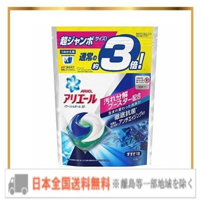 アリエール 洗濯洗剤 パワージェルボール3D 詰め替え 超ジャンボ 46個