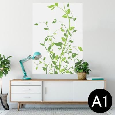 ポスター ウォールステッカー シール式 594×841mm A1 写真 壁 インテリア おしゃれ wall sticker poster 植物 緑 シンプル 009219