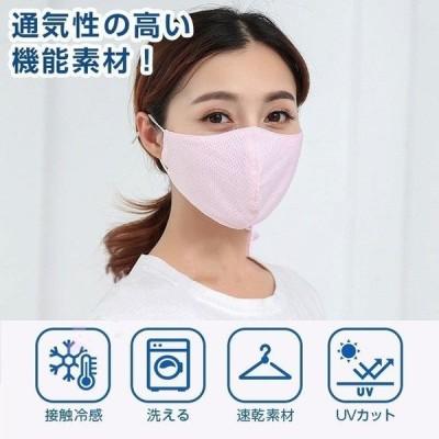 冷感マスク 布マスク ひんやり 涼しい 洗えるマスク 立体マスク 夏用 5枚入り レディース 防菌 防臭 蒸れない 涼しい mask 飛沫対策 長さ調整 男女兼用 UVカット