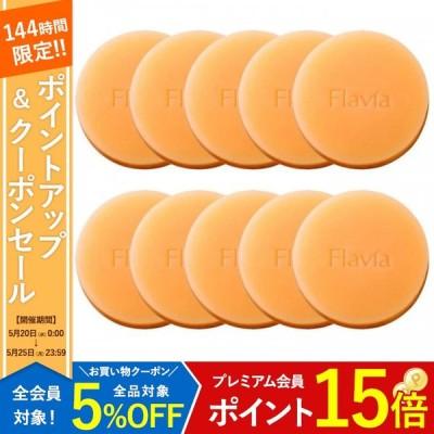 洗顔石鹸 薬用フラビア 洗顔石けん 夜用10個セット フラバンジェノール フォーマルクライン
