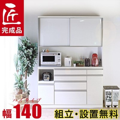 食器棚 完成品 レンジ台 ハイカウンタータイプ 幅140 奥行50 高さ190/200/210 静かで快適 ドレス2  鏡面 木目 ホワイト 白 完成品 日本製 高級