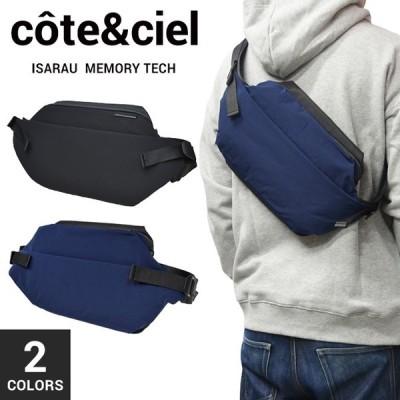 COTE&CIEL コートエシエル コートシエル Isarau Memory Tech ショルダーバッグ ボディバッグ ウエストバッグ 28396 28675