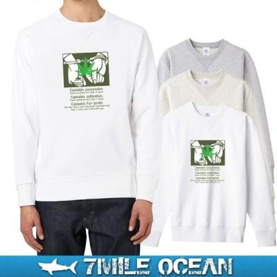 7MILE OCEAN セール価格 メンズ 長袖 トレーナー スウェット プリント 人気 アメカジ アウトドア マリファナ 大麻 パロディー 裏起毛 大きいサイズ 秋冬