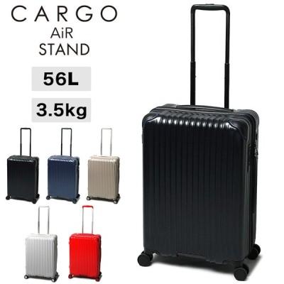 送料無料 CARGO(カーゴ) STAND(スタンド) スーツケース 56L 3.5kg 3〜5泊 4輪 TSAロック ファスナー CAT635ST