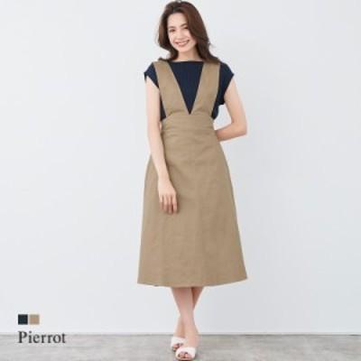 綿ツイル ジャンパースカート / ワンピース レディース