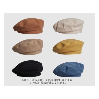 ベレー  ベレー帽  レディース 帽子 女性用 ファッション 春夏 秋 冬 お出かけ