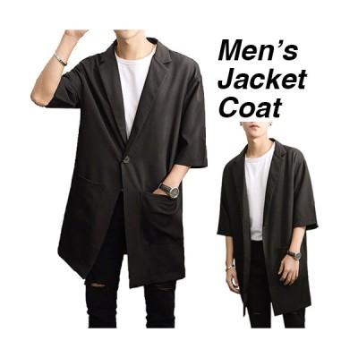 ロングカーディガン メンズ 五分袖 半袖 アウター ジャケット カーディガン 大きいサイズ おしゃれ