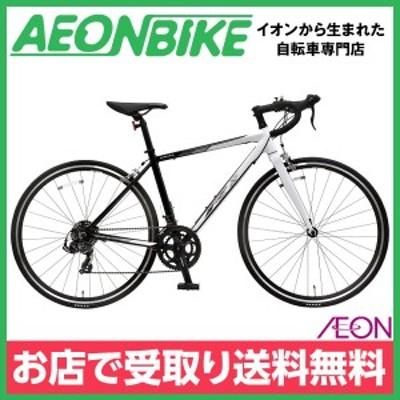 ロードバイク KAGRA (カグラ) R-1-K 430mmサイズ ブラック/ホワイト 700C 外装14段変速 お店受取り限定